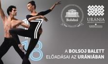Bolsoj-közvetítések a 2017/18-as évadban